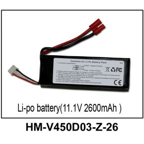 Walkera V450D03 Li-po Battery, 11.1V 2600mAh 25C