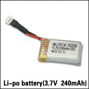 Walkera Super CP LIPO Battery 3.7v 240mah