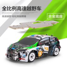 WLtoys K989 1/28 High-speed 4CH 4WD 2.4GHz Brushed RC Rally Car Remote Control Car
